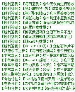 55CF助手v1.1.0.19绿色版