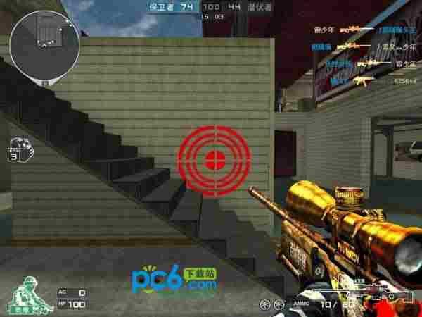 cf改枪皮肤CS1.5和CS1.6通用武器皮肤